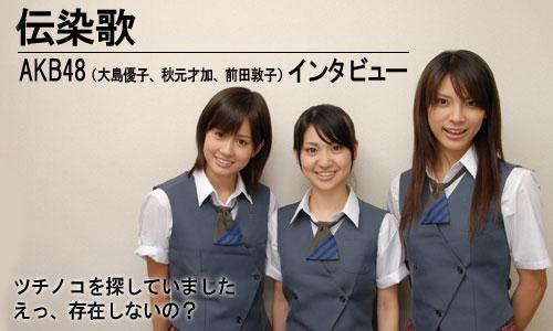 前田敦子のかわいい髪型画像まとめ!可愛いからキレイへ成長中!のサムネイル画像