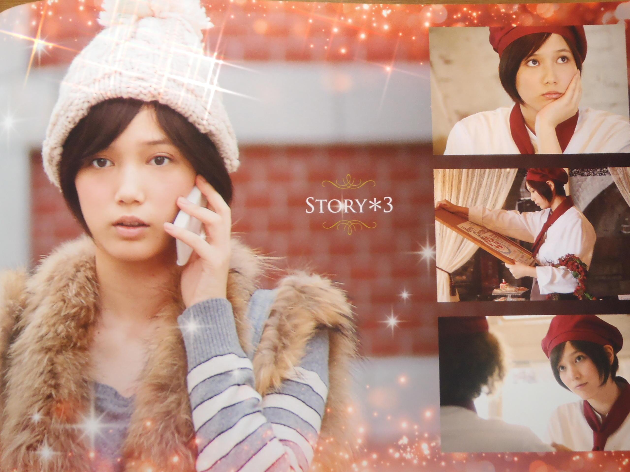 本田翼が女優として出演する映画まとめ!モデルとは違った表情も!のサムネイル画像