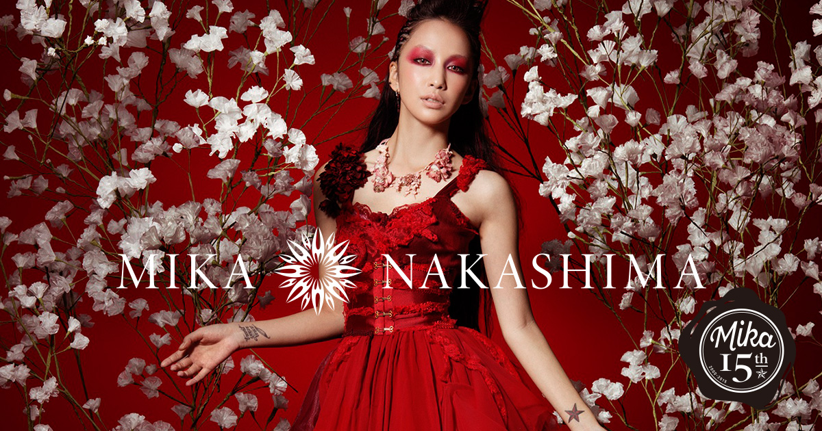 Mika Nakashima official website