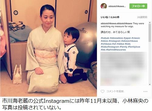 小林麻央は乳がんだった。噂された「進行性がん」は末期ガンだった?市川海老蔵のブログの内容はのサムネイル画像