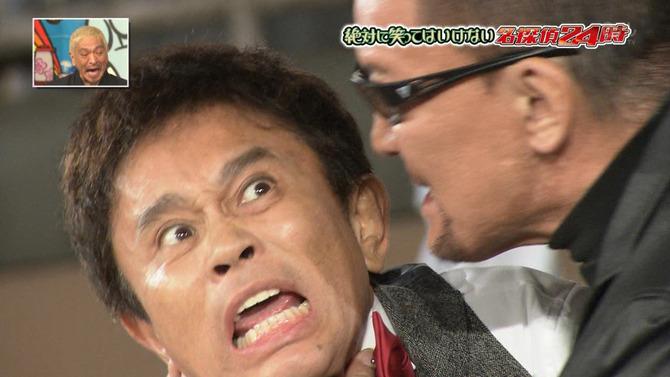 浜田雅功の画像 p1_35