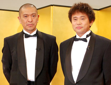 篠原涼子とダウンタウンは共演NG?伝説級の放送事故を起こしていた?のサムネイル画像