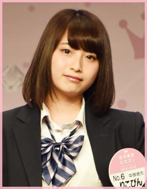永井理子の画像 p1_29