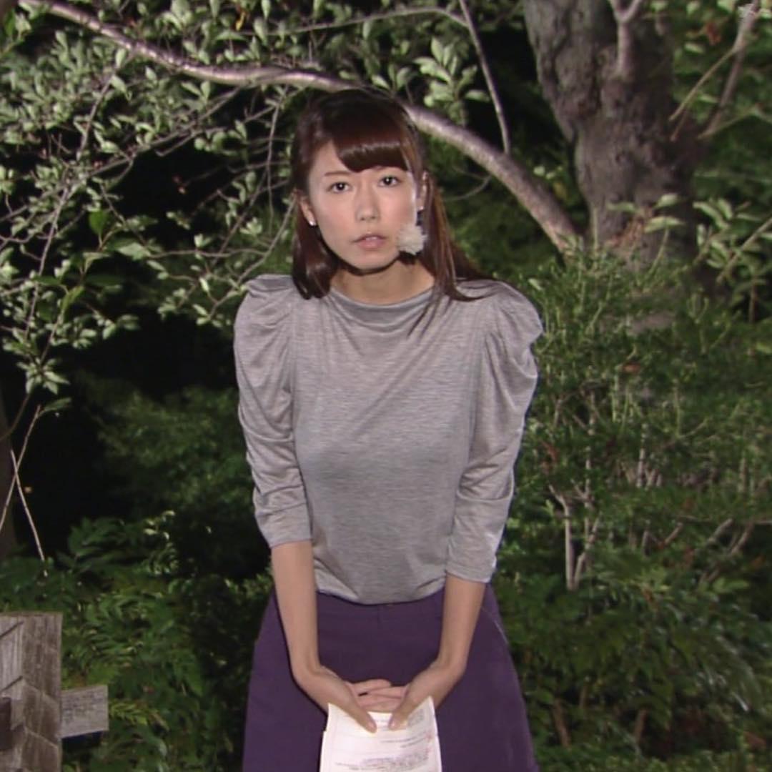 青山愛 (アナウンサー)の画像 p1_1