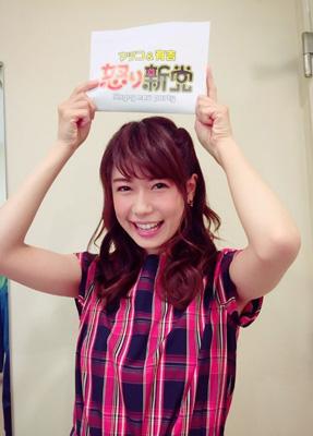 青山愛 (アナウンサー)の画像 p1_6