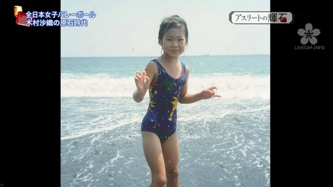 木村沙織の水着画像を探せ!胸のカップ数はFカップ?インスタの可愛い写真もまとめてみたのサムネイル画像