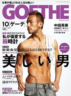 中田英寿の筋トレメニューは?物凄い筋肉・肉体美を画像でご紹介!のサムネイル画像