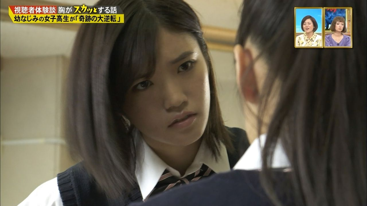 美山加恋の現在は美人すぎ!キス画像もあり!子役からすっかり女優に!のサムネイル画像