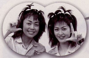 元オセロ・中島と松島の現在の関係は?芸人として友達としても終わった?のサムネイル画像