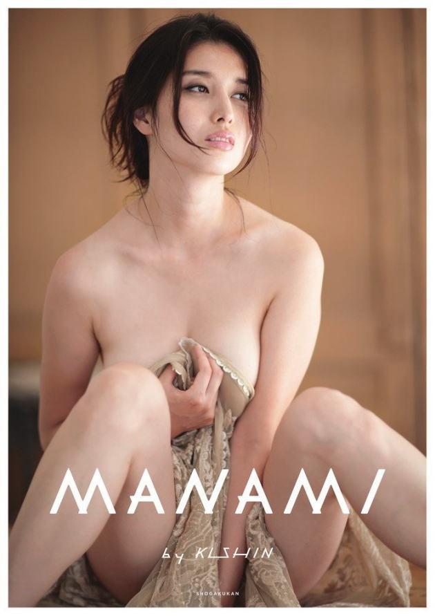 橋本マナミ出演のドラマ「不機嫌な果実」とは?出演ドラマや映画のまとめ!のサムネイル画像
