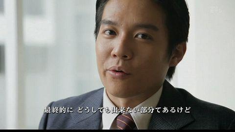 水川あさみの豪華すぎる熱愛彼氏まとめ!いまだ結婚しないのサムネイル画像
