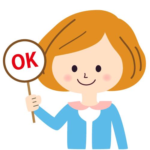 ポケモンGOの感想・評判まとめ!「シャープ」スマホ機種未対応で評判が悪化?のサムネイル画像