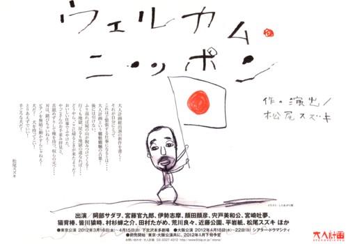 長澤まさみが「キャバレー」でミュージカル初挑戦!セクシーな演技にも期待!のサムネイル画像