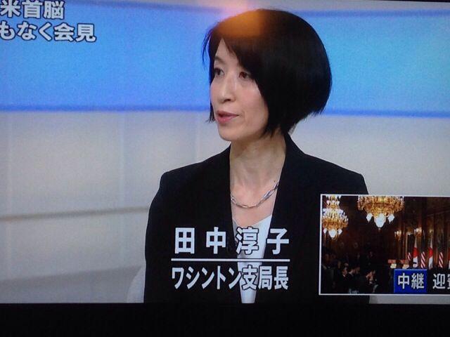 田中邦衛の画像 p1_12