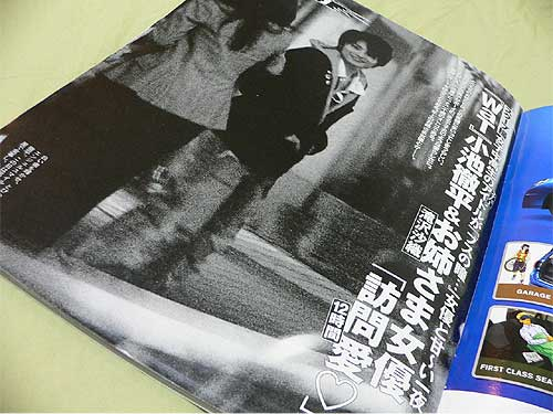 小池徹平の熱愛彼女まとめ!神田沙也加とラブラブツーショットも?のサムネイル画像