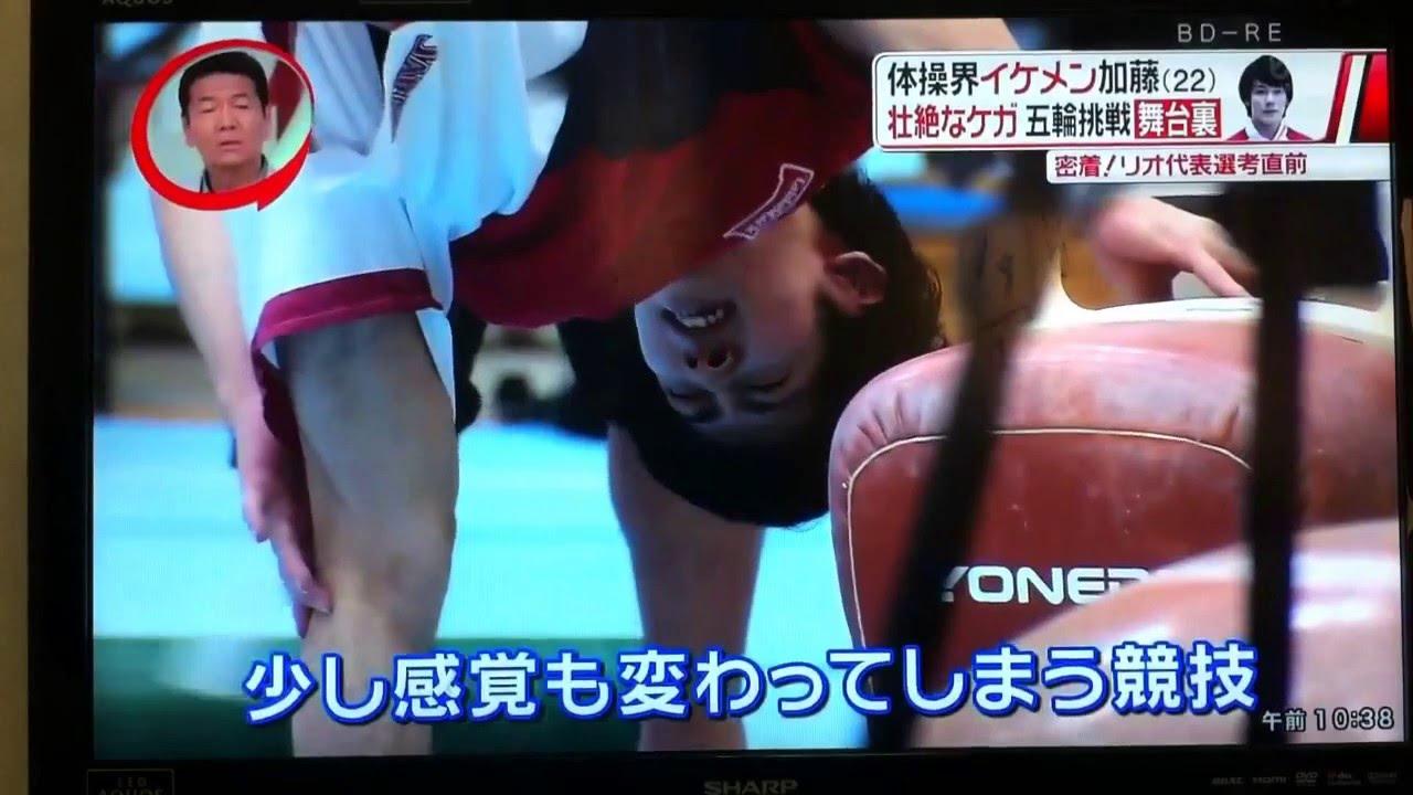 男子体操・加藤凌平が彼女との写真をインスタに掲載!どんな人?のサムネイル画像