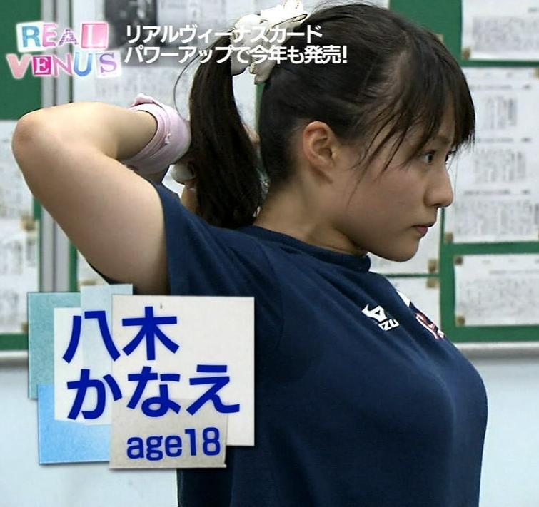 重量挙げ・八木かなえのおっぱいはFカップ!?かわいい胸に注目!のサムネイル画像