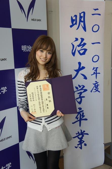 大学卒業した泉里香