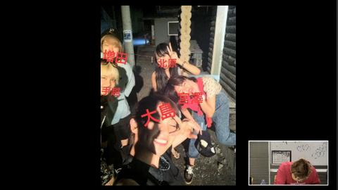 ジャニーズメンバーに選ばれた彼女たち一覧!流出プリクラ写真ものサムネイル画像