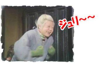 樹木希林は全身にがん?鹿児島の病院で受けている治療法とは?のサムネイル画像