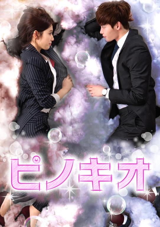 俳優イ・ジョンソクの彼女は誰?熱愛の噂はクリスタルやパク・シネなど!のサムネイル画像