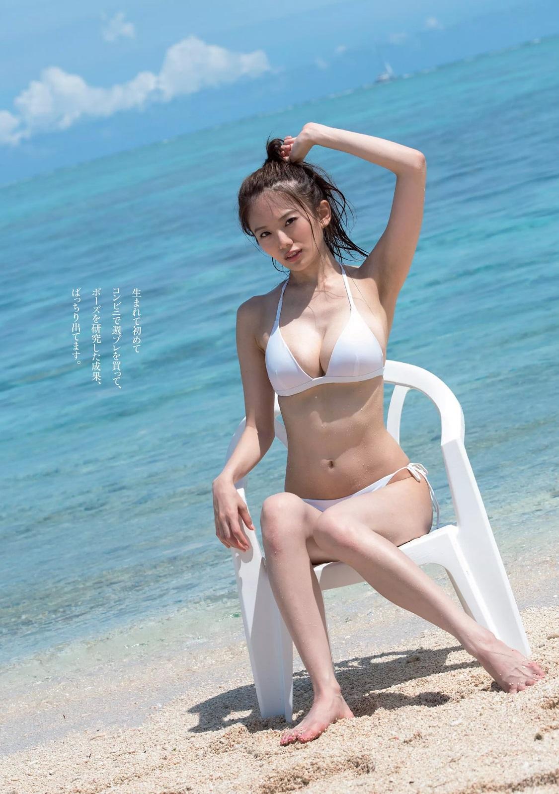 伊東紗冶子の画像 p1_37