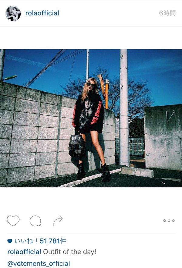 ローラとJSB登坂広臣のベッド写真流出!二人の熱愛が止まらない!のサムネイル画像