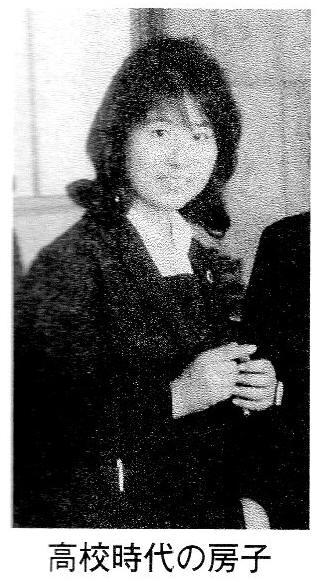 日本赤軍・重信房子は美人すぎ!逮捕後の現在は癌の闘病中だった!のサムネイル画像