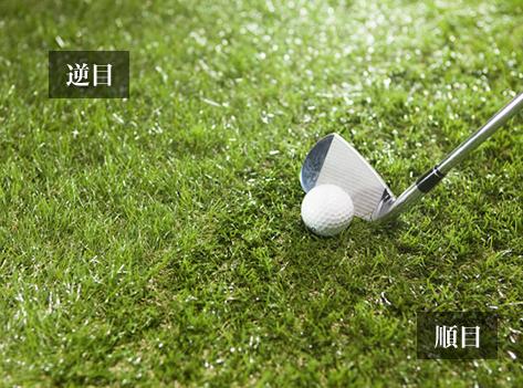 ライザップゴルフの評判とは?気になる料金と口コミの調査結果!のサムネイル画像
