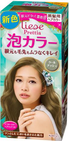 ヘアカラー市販品おすすめランキング発表!アッシュやピンクなど人気色ものサムネイル画像