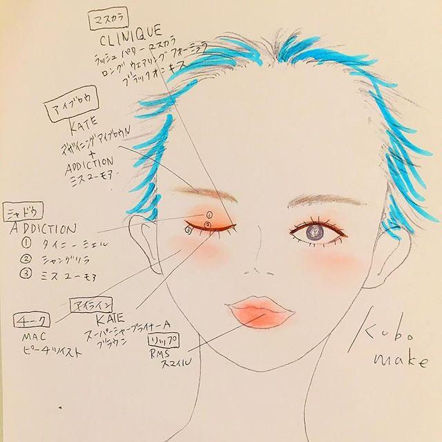 アディクションアイシャドウの人気色特集♡おすすめの組み合わせはこれ♪のサムネイル画像