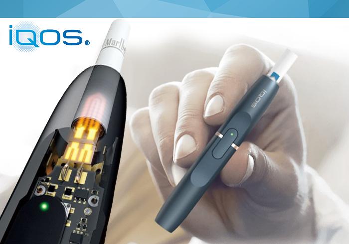 iQOSで健康への変化はある?普通のタバコよりも副流煙やタールが少ないって本当?のサムネイル画像