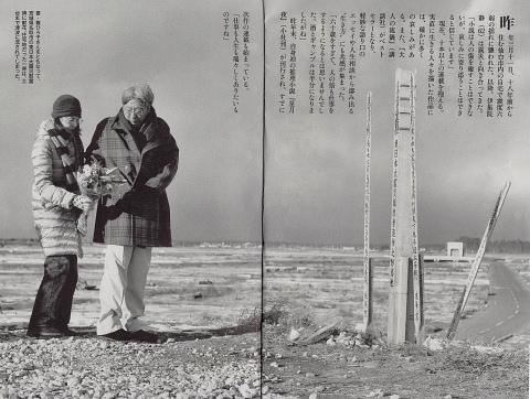 篠ひろ子の画像 p1_13