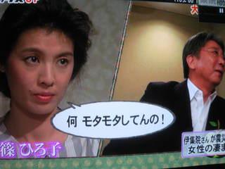 篠ひろ子の画像 p1_11