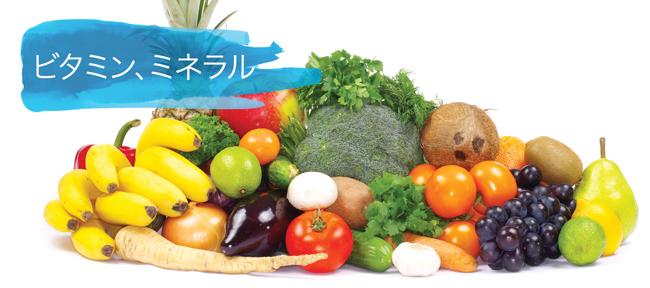 ミネラルとは何?ミネラルが含まれる食品やその効果についてのサムネイル画像
