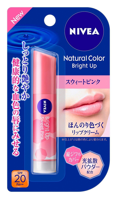 色つきリップ人気ランキング♡学校でも使いたいおすすめの色付きは?のサムネイル画像