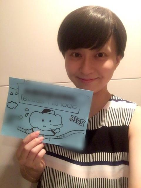 しおり|小林麻央オフィシャルブログ「KOKORO.」Powered by Ameba