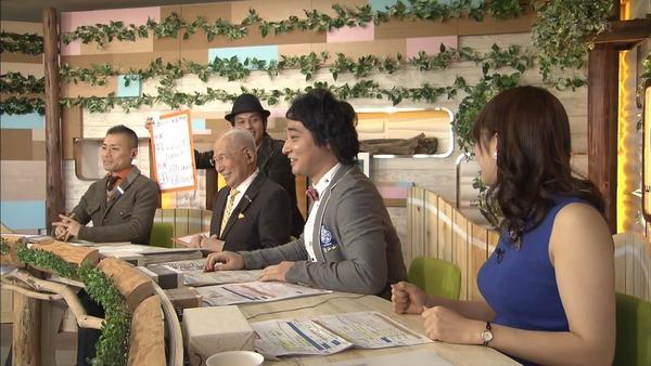 【テレビ東京】鷲見玲奈のカップ数から身長体重・水着姿までまとめ!熱愛彼氏は山田哲人?のサムネイル画像