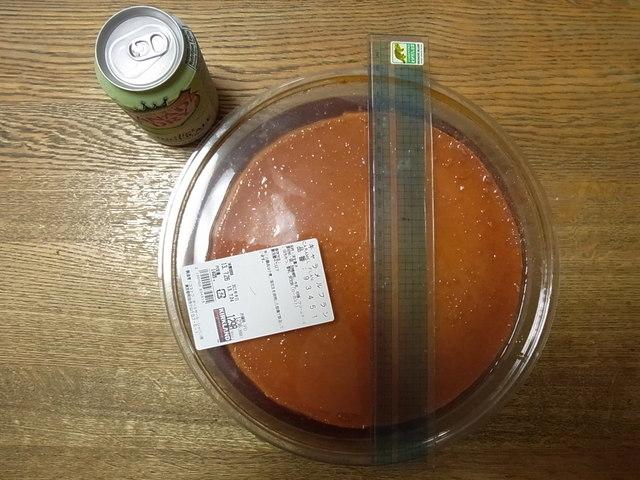 コストコの新商品2016レビュー!パンやケーキのおすすめは?のサムネイル画像