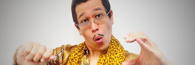 ピコ太郎(PIKOTARO)PPAP (@pikotaro_ppap)