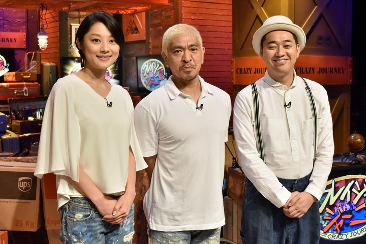 小池栄子は子供を妊娠できない!不妊治療中で旦那と離婚という噂ものサムネイル画像