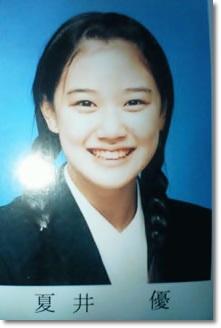 大森南朋が結婚した妻・小野ゆり子は元カノ蒼井優の紹介だった?のサムネイル画像