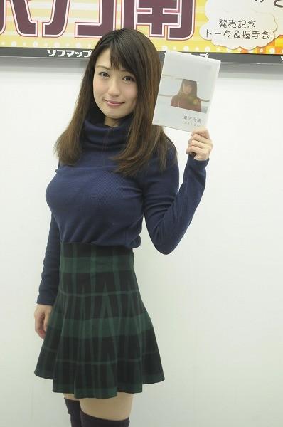 滝沢乃南の画像 p1_15
