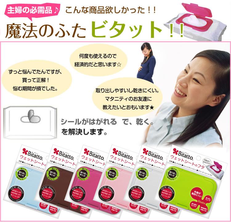 コストコおしりふきの口コミ特集!値段やリニューアル情報まとめ!のサムネイル画像