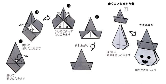 ハート 折り紙 : コウモリ 折り紙 折り方 : pinky-media.jp