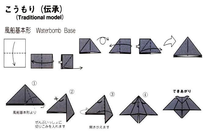 ハート 折り紙 おばけ 折り紙 折り方 : pinky-media.jp