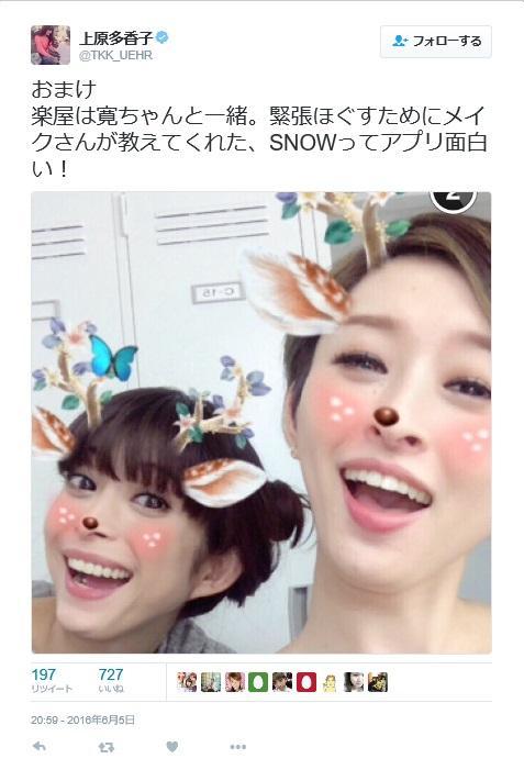 SNOWアプリの使い方!自撮り動画・写真の保存・共有まとめのサムネイル画像