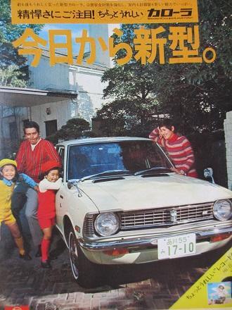 渡辺友子の画像 p1_27