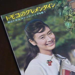 渡辺友子の画像 p1_13
