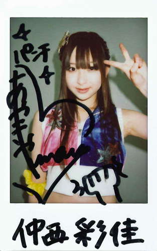【元AKB】AV女優メンバーまとめ!鬼頭桃菜・高松恵理・中西里菜などのサムネイル画像